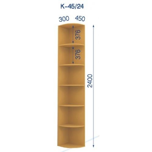 Радиусная приставка К-45/24 (стандарт) - Мебельный интернет-магазин Sensey-mebel приобрести
