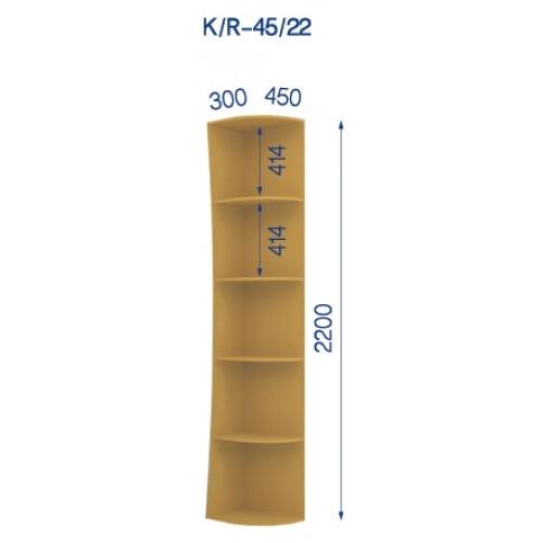 Радиусная приставка К/R-45/22 (стандарт) - Мебельный интернет-магазин Sensey-mebel приобрести