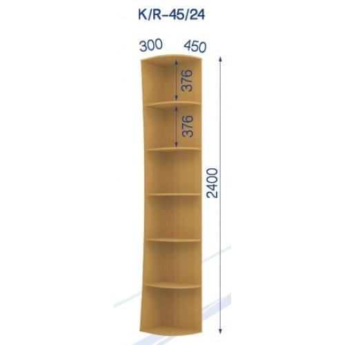 Радиусная приставка К/R-45/24 (стандарт) - Мебельный интернет-магазин Sensey-mebel приобрести