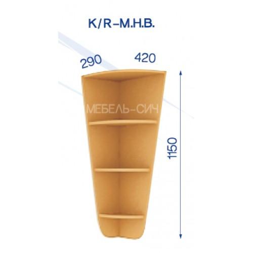 Радиусная приставка К/R-МНВ (стандарт) - Мебельный интернет-магазин Sensey-mebel приобрести