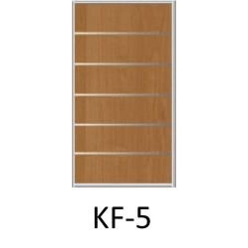 Комби KF-5 - Мебельный интернет-магазин Sensey-mebel приобрести