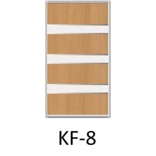 Комби KF-8 - Мебельный интернет-магазин Sensey-mebel приобрести