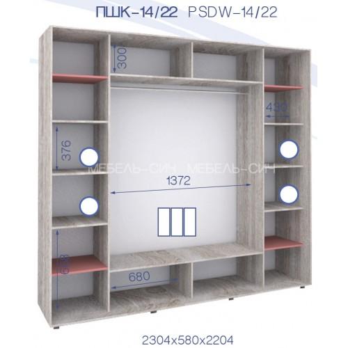 Шкаф купе PHK-14/22 (Престиж) - Мебельный интернет-магазин Sensey-mebel приобрести