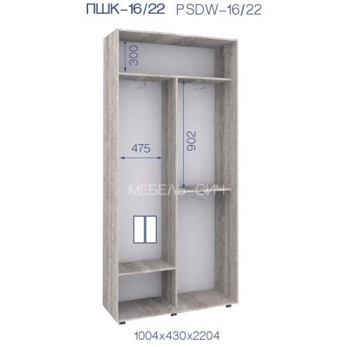 Шкаф купе PHK-16/22 (Престиж) - Мебельный интернет-магазин Sensey-mebel приобрести