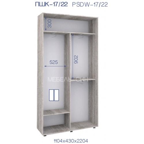 Двухдверный Шкаф Купе (Престиж) PHK-17/22 - Мебельный интернет-магазин Sensey-mebel приобрести