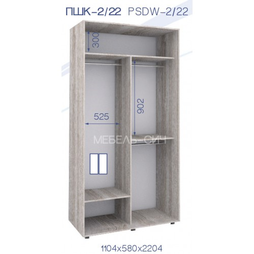 Двухдверный Шкаф Купе (Престиж) PHK-2/22 - Мебельный интернет-магазин Sensey-mebel приобрести