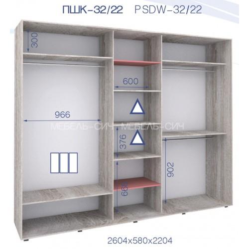 Трехдверный Шкаф Купе (Престиж) PHK-32/22 - Мебельный интернет-магазин Sensey-mebel приобрести