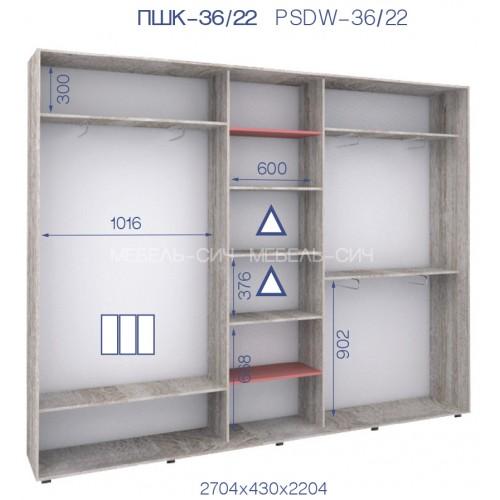 Шкаф купе PHK-36/22 (Престиж) - Мебельный интернет-магазин Sensey-mebel приобрести