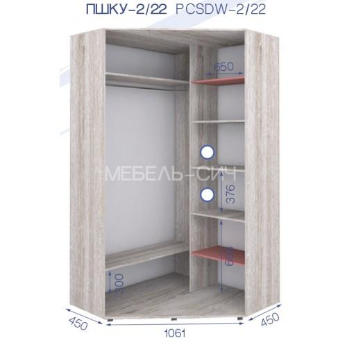 Шкаф купе угловой PHKU-2/22 (Престиж) - Мебельный интернет-магазин Sensey-mebel приобрести