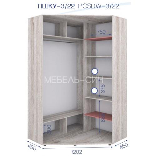 Шкаф купе угловой PHKU-3/22 (Престиж) - Мебельный интернет-магазин Sensey-mebel приобрести
