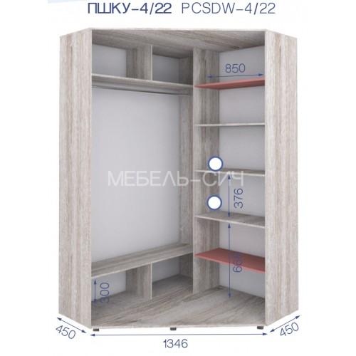 Шкаф купе угловой PHKU-4/22 (Престиж) - Мебельный интернет-магазин Sensey-mebel приобрести