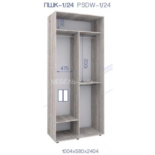 Двухдверный Шкаф Купе (Престиж) PHK-1/24 - Мебельный интернет-магазин Sensey-mebel приобрести