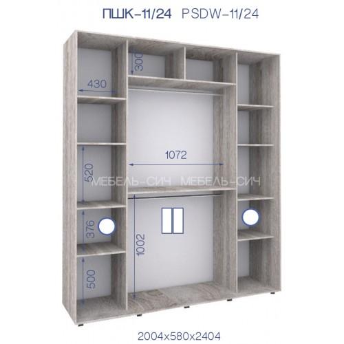 Двухдверный Шкаф Купе (Престиж) PHK-11/24 - Мебельный интернет-магазин Sensey-mebel приобрести