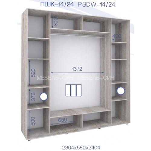 Трехдверный Шкаф Купе (Престиж) PHK-14/24 - Мебельный интернет-магазин Sensey-mebel приобрести