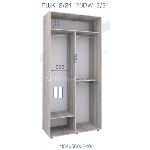 Двухдверный Шкаф Купе (Престиж) PHK-2/24 - Мебельный интернет-магазин Sensey-mebel приобрести