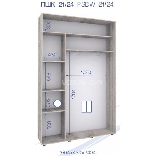 Двухдверный Шкаф Купе (Престиж) PHK-21/24 - Мебельный интернет-магазин Sensey-mebel приобрести