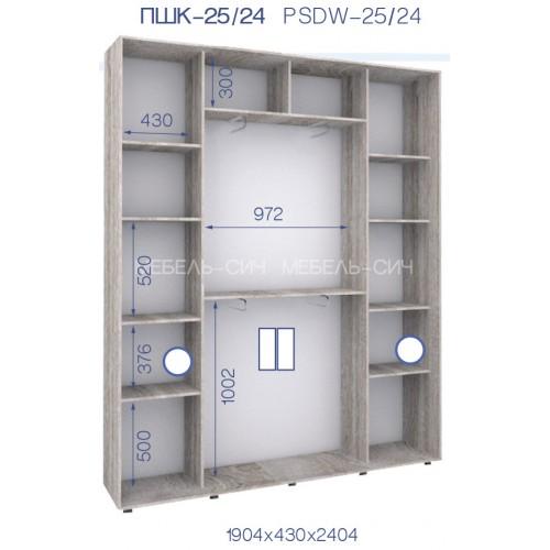 Двухдверный Шкаф Купе (Престиж) PHK-25/24 - Мебельный интернет-магазин Sensey-mebel приобрести