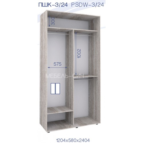 Двухдверный Шкаф Купе (Престиж) PHK-3/24 - Мебельный интернет-магазин Sensey-mebel приобрести