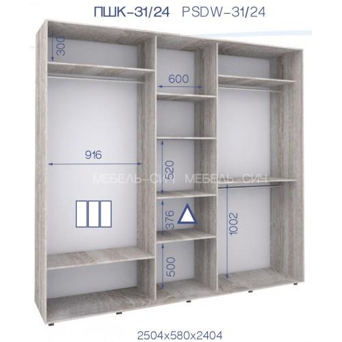 Трехдверный Шкаф Купе (Престиж) PHK-31/24 - Мебельный интернет-магазин Sensey-mebel приобрести