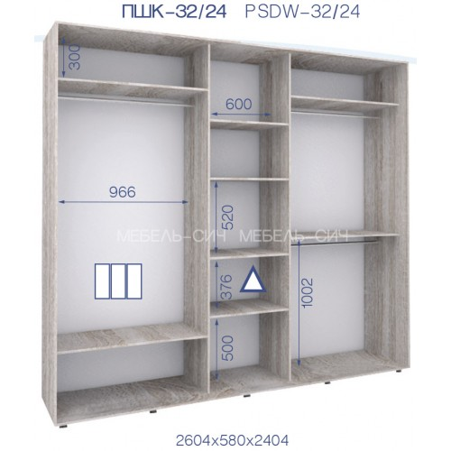 Трехдверный Шкаф Купе (Престиж) PHK-32/24 - Мебельный интернет-магазин Sensey-mebel приобрести
