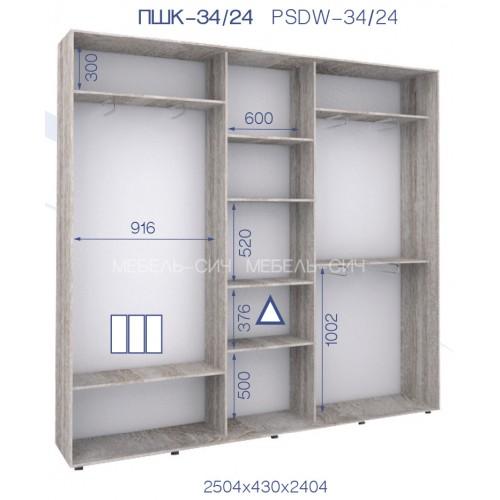 Шкаф купе PHK-34/24 (Престиж) - Мебельный интернет-магазин Sensey-mebel приобрести