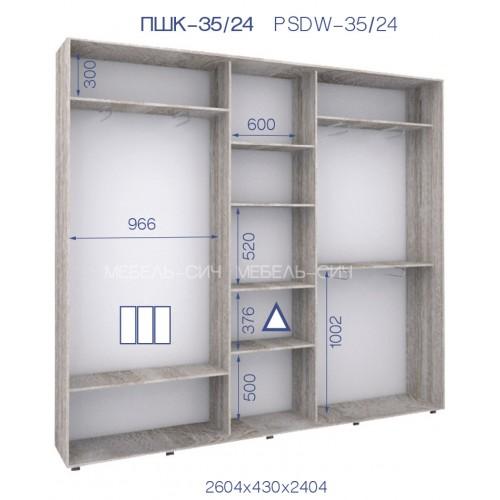 Трехдверный Шкаф Купе (Престиж) PHK-35/24 - Мебельный интернет-магазин Sensey-mebel приобрести