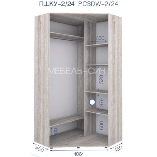 Шкаф купе угловой PHKU-2/24 (Престиж) - Мебельный интернет-магазин Sensey-mebel приобрести
