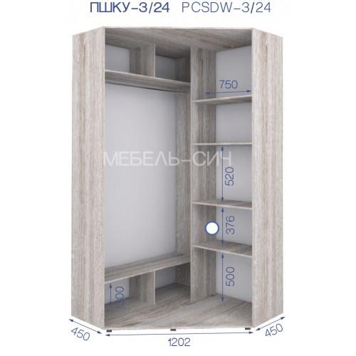 Шкаф купе угловой PHKU-3/24 (Престиж) - Мебельный интернет-магазин Sensey-mebel приобрести