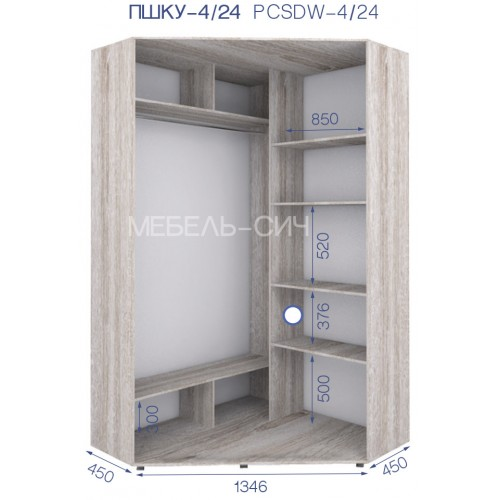Шкаф купе угловой PHKU-4/24 (Престиж) - Мебельный интернет-магазин Sensey-mebel приобрести