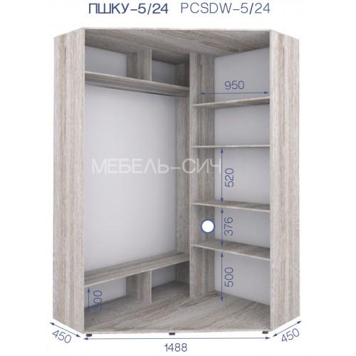 Шкаф купе угловой PHKU-5/24 (Престиж) - Мебельный интернет-магазин Sensey-mebel приобрести