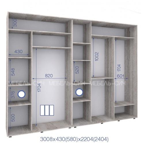 Трехдверный Шкаф Купе PHK-300/43/2204-02-3F (Престиж-1) - Мебельный интернет-магазин Sensey-mebel приобрести
