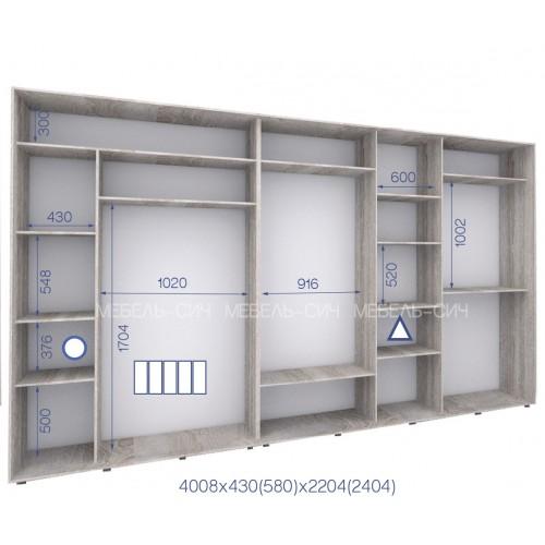 Шкаф купе PHK-400/43/2404-02-5F (Престиж) - Мебельный интернет-магазин Sensey-mebel приобрести