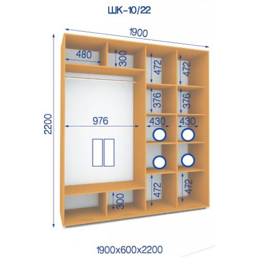 Двухдверный Шкаф Купе (Стандарт) HK-10/22 - Мебельный интернет-магазин Sensey-mebel приобрести