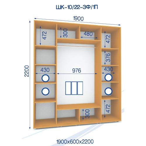 Трехдверный Шкаф Купе (Стандарт Р-1) HK-10/22-3F/1P - Мебельный интернет-магазин Sensey-mebel приобрести