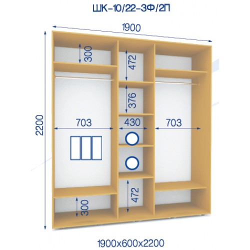 Трехдверный Шкаф Купе (Стандарт) HK-10/22-3F/2P - Мебельный интернет-магазин Sensey-mebel приобрести