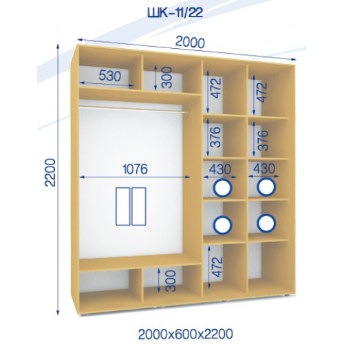Двухдверный Шкаф Купе (Стандарт) HK-11/22 - Мебельный интернет-магазин Sensey-mebel приобрести