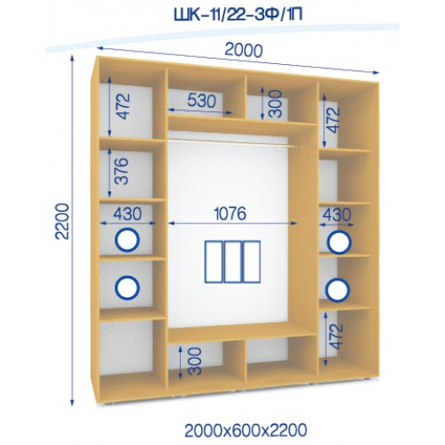 Трехдверный Шкаф Купе (Стандарт Р-1) HK-11/22-3F/1P - Мебельный интернет-магазин Sensey-mebel приобрести