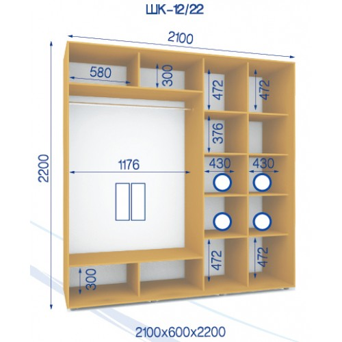 Двухдверный Шкаф Купе (Стандарт) HK-12/22 - Мебельный интернет-магазин Sensey-mebel приобрести