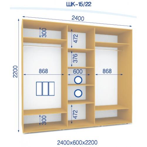 Трехдверный Шкаф Купе (Стандарт) HK-15/22 - Мебельный интернет-магазин Sensey-mebel приобрести