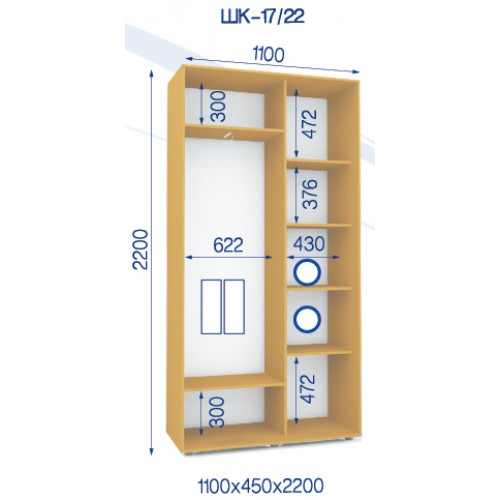 Двухдверный Шкаф Купе (Стандарт) HK-17/22 - Мебельный интернет-магазин Sensey-mebel приобрести