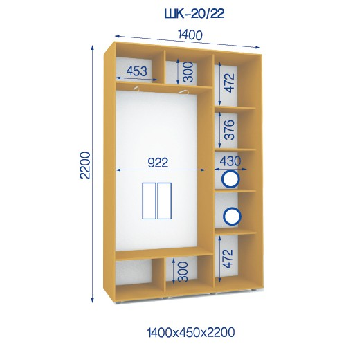 Двухдверный Шкаф Купе (Стандарт) HK-20/22 - Мебельный интернет-магазин Sensey-mebel приобрести