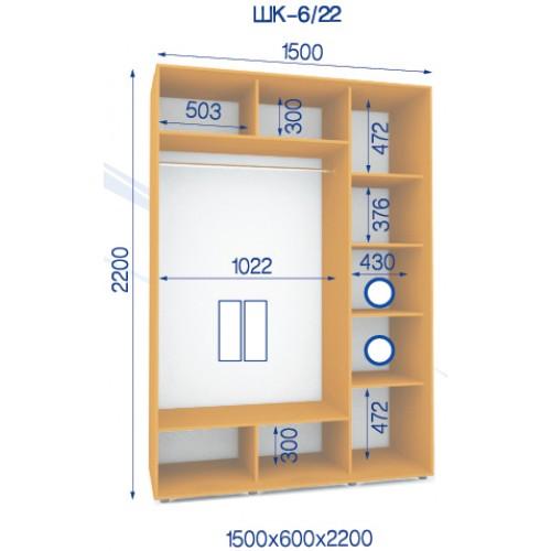 Двухдверный Шкаф Купе (Стандарт) HK-6/22 - Мебельный интернет-магазин Sensey-mebel приобрести
