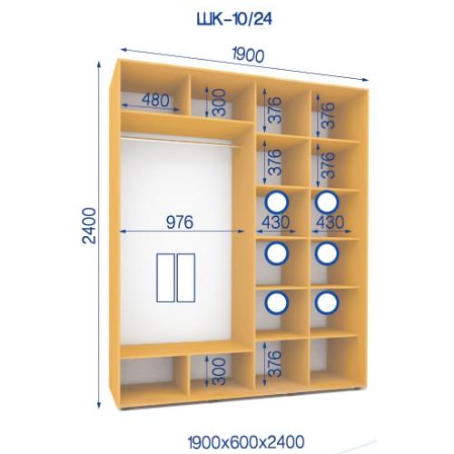 Двухдверный Шкаф Купе (Стандарт) HK-10/24 - Мебельный интернет-магазин Sensey-mebel приобрести