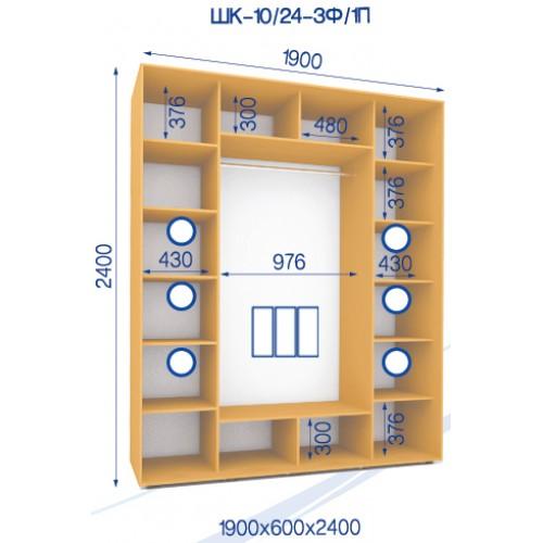 Трехдверный Шкаф Купе (Стандарт Р-1) HK-10/24-3F/1P - Мебельный интернет-магазин Sensey-mebel приобрести