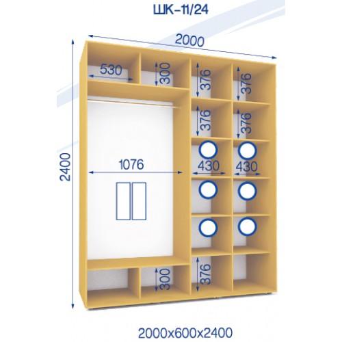 Двухдверный Шкаф Купе (Стандарт) HK-11/24 - Мебельный интернет-магазин Sensey-mebel приобрести