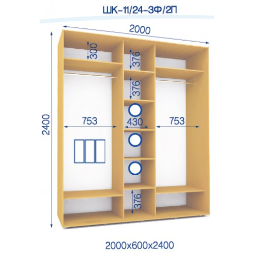 Трехдверный Шкаф Купе (Стандарт) HK-11/24-3F/2P - Мебельный интернет-магазин Sensey-mebel приобрести