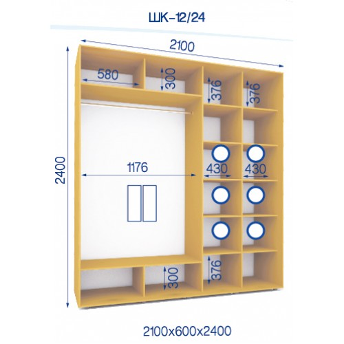 Двухдверный Шкаф Купе (Стандарт) HK-12/24 - Мебельный интернет-магазин Sensey-mebel приобрести