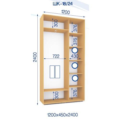 Двухдверный Шкаф Купе (Стандарт) HK-18/24 - Мебельный интернет-магазин Sensey-mebel приобрести
