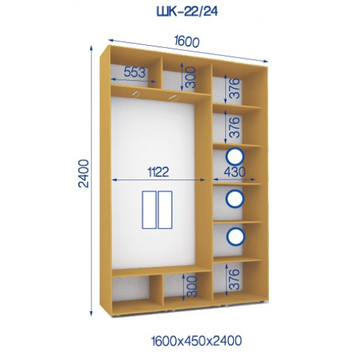 Двухдверный Шкаф Купе (Стандарт) HK-22/24 - Мебельный интернет-магазин Sensey-mebel приобрести