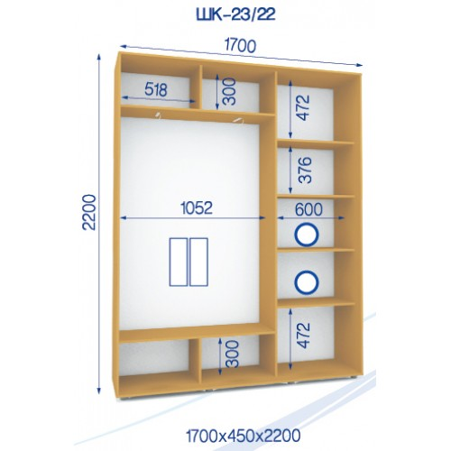 Двухдверный Шкаф Купе (Стандарт) HK-23/22 - Мебельный интернет-магазин Sensey-mebel приобрести